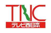 本日5/29TNCテレビ局に取材を受けました。